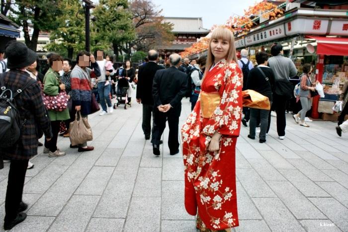 kimono241